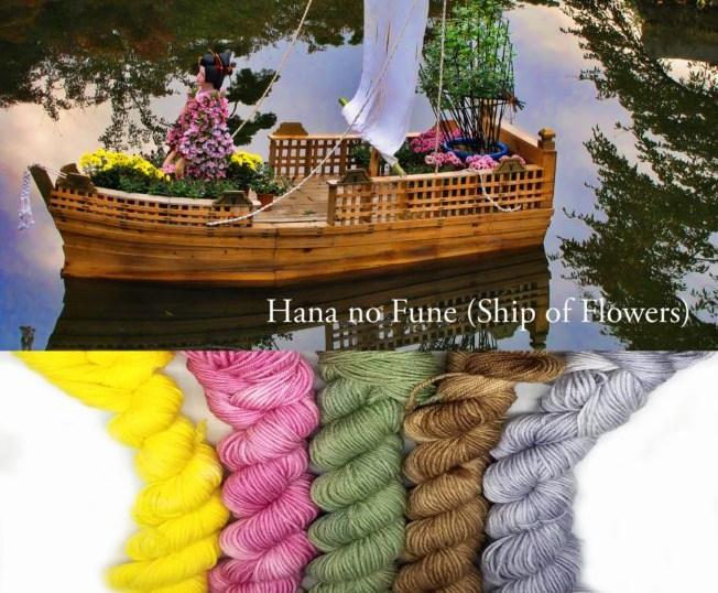 Hana-no-Fune-minis-website-652x652